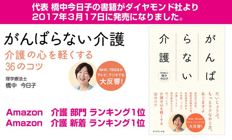 top-book